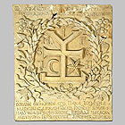 Закладна дошка Чернігівського колегіуму із зображенням герба І.Мазепи