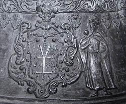 Балашевич К. Іван Мазепа. Зображення на дзвоні колишнього Домницького монастиря на Чернігівщині, 1699.