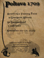 Міжнародна конференція «Poltava 1709. Revisiting a Turning Point in European History», плакат