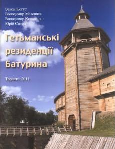 novynky_albom