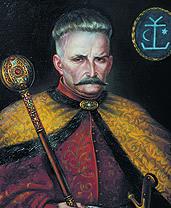 Підгорний М. Портрет гетьмана Івана Мазепи, 1992 р.