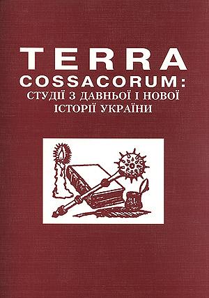 Terra Cossacorum